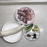 萝卜炖羊排的做法图解1