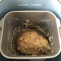#寻人启事#法式Poolish种柠香全麦吐司--面包机的做法图解3