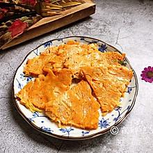 #10分钟早餐大挑战#韩式泡菜饼