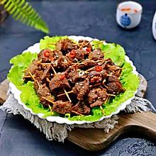 牙签牛肉#肉食者联盟#
