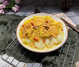 创意菜#姜蛋煮娃娃菜的做法
