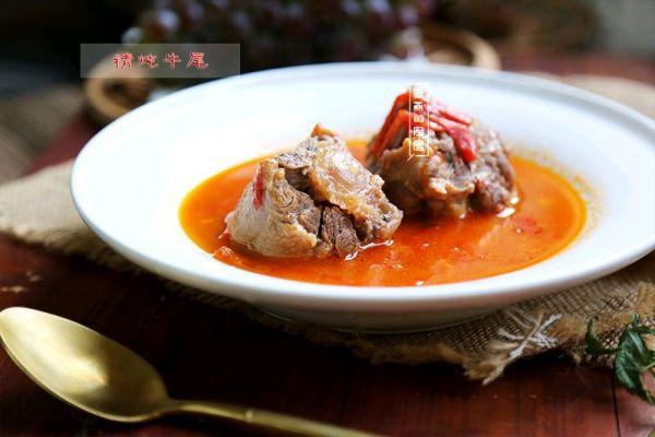 秋日元气养生菜|精炖牛尾的做法