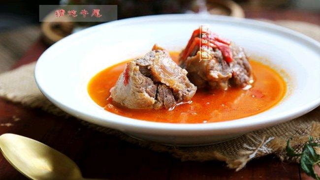 #橄享国民味 热烹更美味#秋日元气养生菜 精炖牛尾的做法