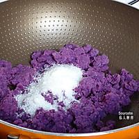 紫薯冰皮月饼的做法图解1