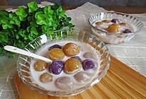 椰香三色芋圆的做法