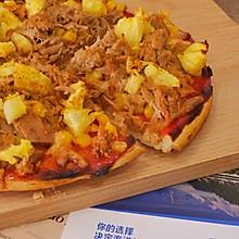 迷你金枪鱼夏威夷披萨