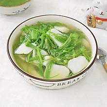#父亲节,给老爸做道菜#海菜芋头汤