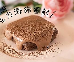 柔软细腻 | 巧克力海绵蛋糕的做法