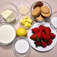 【草莓慕斯蛋糕】——草莓季系列美食的做法图解1