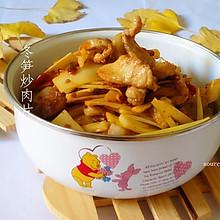 冬笋炒肉片