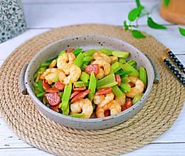 #我们约饭吧#芹菜虾仁炒香肠的做法