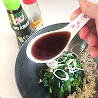 快手凉拌菜系列-凉拌菠菜的做法图解10
