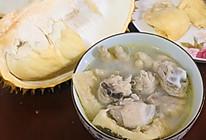 榴莲三吃的做法