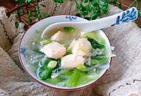 萝卜丝青菜豆腐汤的做法