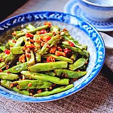 干煸四季豆#宴客拿手菜#