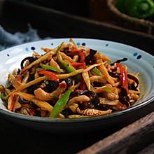 鱼香鸡丝#快手又营养,我家的冬日必备菜品#
