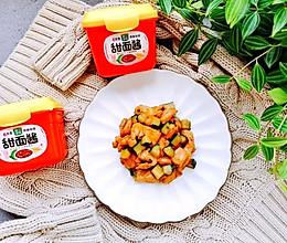 #一勺葱伴侣,成就招牌美味#咸中带甜,酱香浓郁之酱炒鸡丁的做法