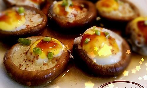 私房蒸菜之素鲍(香菇鹌鹑蛋)的做法