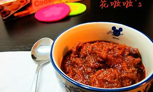 熬成阿香婆--泰式咖喱牛肉酱的做法