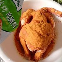 蜜汁烤鸡最简单的做法的做法图解3