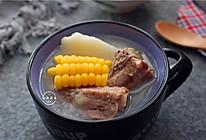 玉米淮山排骨汤的做法
