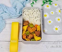 #monbento为减脂季撑腰#菠萝咕咾肉的做法