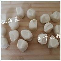 【韭菜盒子】——经典家常小吃,你是这样做的吗?的做法图解4