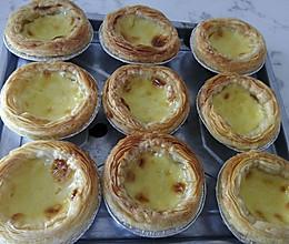 葡式蛋挞(首次制作)的做法