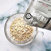 小白也能轻松搞定的营养健康早餐|减肥必备的轻食早餐的做法图解6