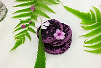 烤紫薯糯米饼的做法