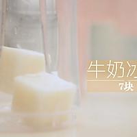 抹茶的3+3种有爱吃法「厨娘物语」的做法图解13