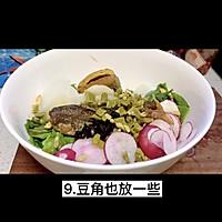 """#美食视频挑战赛#猫叔教你一款""""水萝卜鲮鱼油麦菜沙拉""""的做法图解10"""