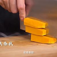 咸蛋黄焗南瓜的做法图解2