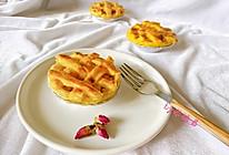 酥酥脆脆苹果派-巧用蛋挞皮的做法