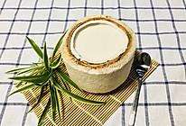 椰子奶冻的做法
