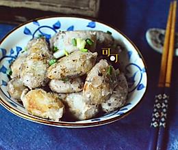 葱油椒盐芋头仔:外酥里糯的家常菜的做法