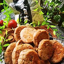 #健康低脂,选新良全麦自发粉#篷松暄软❗️黑全麦火腿葱油饼。