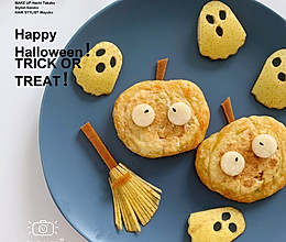 创意儿童早餐【万圣节拼盘1⃣️】的做法