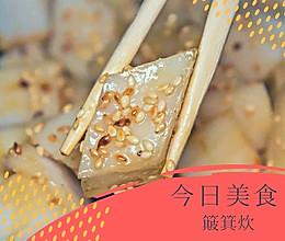 广东粤西的特色小吃:簸箕炊,你吃过没的做法