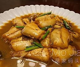 莫家码头红烧豆腐鱼\九肚鱼的做法