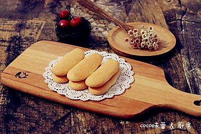 手指饼干(提拉米苏)详细教程