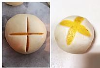 酷似奶黄包的南瓜馒头的做法