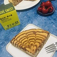 双色拉花戚风蛋糕#爱乐甜夏日轻脂甜蜜#