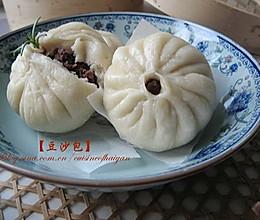 中式基础面点手工【豆沙包】的技巧分享的做法