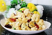 【干煸菜花】——微辣入味,素菜也味美 的做法