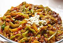 超级下饭菜——肉末茄条的做法