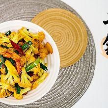 香辣咸鲜:干锅花菜