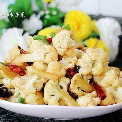 【干煸菜花】——微辣入味,素菜也味美