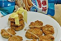 空气炸锅版花生酱蛋香小酥饼#挤出大趣味,及时享美味#的做法