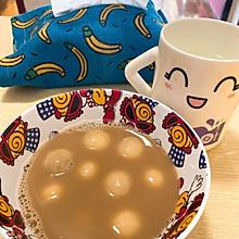 让赖床儿子闻香而起的阿萨姆奶茶红糖花生汤圆